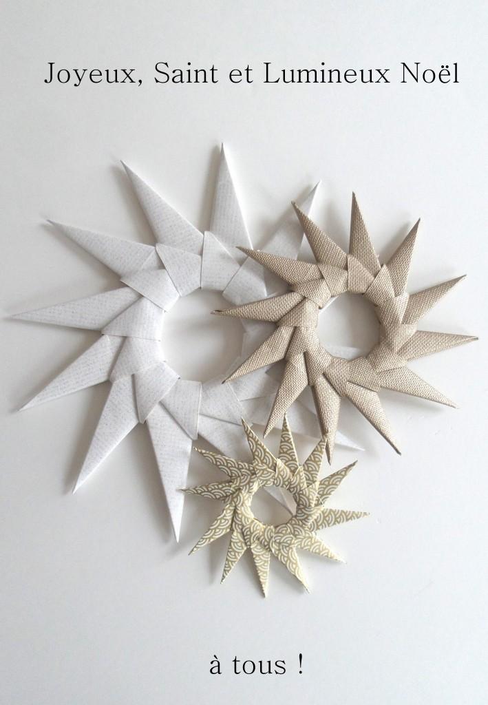 Origami30-001